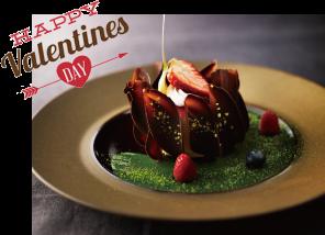 【バレンタイン限定特別フェア】感動の大聖堂&豪華試食&バレンタインスウィーツ付きフェア